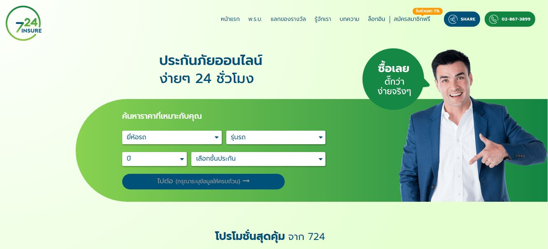 www.724prakan.com