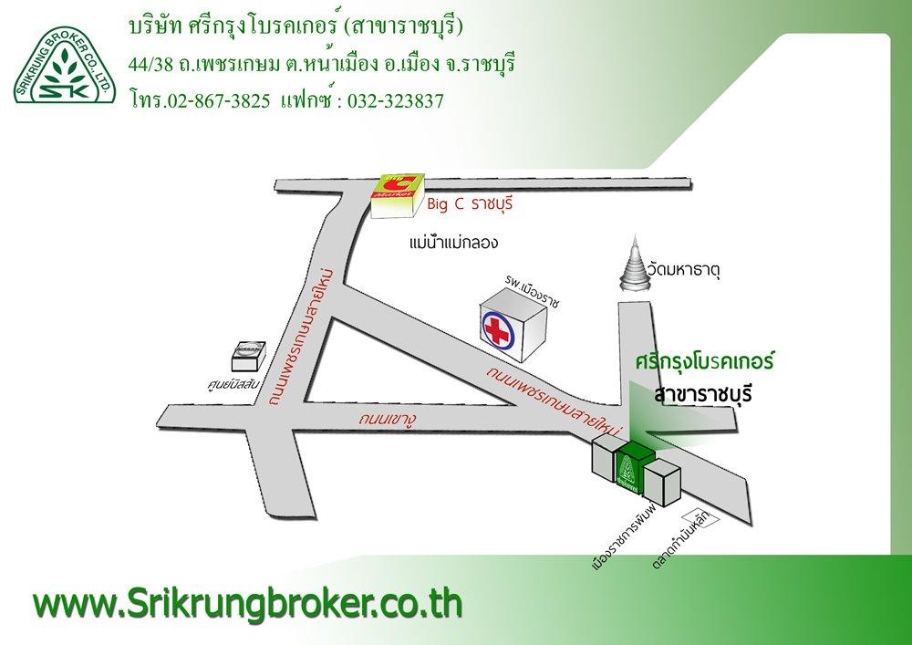 งานออนไลน์ Mapราชบุรี