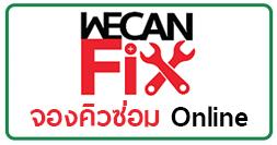 WeCanFix